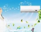 南充空调清洗 方夏环保 健康,有效,值得您的信赖