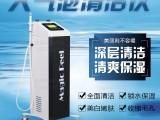 韩国进口立式超微大小气泡清洁仪深层清洁毛孔吸黑头美容院用仪器