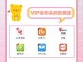 终于找到一款可以免费看爱奇艺VIP视频的软件了!