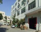 沙井民主西部一楼1200平米厂房出租