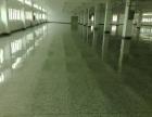 潍坊哪有修复混凝土地面的公司厂家 固化地坪专业施工