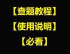 2019智慧树知到动物与中国文化答案单元测试答案
