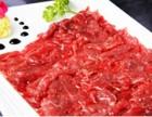 小牛海记潮汕牛肉店加盟需要多少钱加盟费用怎么算