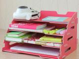 圣杉 桌面木质收纳盒文件夹文件架收纳架办公用收纳盒箱置物架