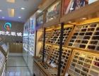 专业眼镜店面装修 眼镜店展柜制作 眼镜店效果图设计