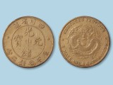 保定哪里有私下交易回收古董古玩古钱币多少钱 字画 运营正规