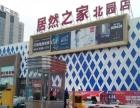 潍坊寿光远距离高清车牌自动识别系统