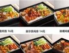 外卖 台湾便当 美味 快餐 盒饭 团餐 更优惠