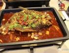 鱼的门 美食烤鱼 烤鱼神器 香烤鱼片