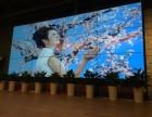 哈尔滨会议展示液晶拼接屏/大屏幕拼接墙的案例