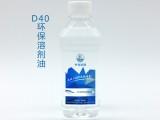 120号溶剂油工业无味清洗剂白电油厂家直供桶装散水惠州惠阳