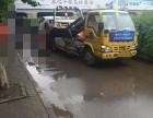 泰州汽车救援拖车电话是多少?泰州道路救援搭电换胎换电瓶脱困