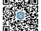 广元数控编程培训学校