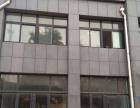 昌邑市府街实验幼儿园对面沿街一楼商铺130平出租