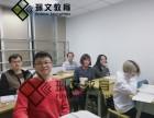 昆明四六级英语培训班 佩文大学城四六级英语培训学习班