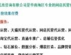 徐州淘宝托管代运营网店设计店铺钻展按效果付费保销量