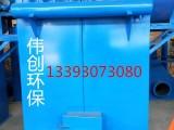 布袋除尘器DMC环保设备工业锅炉仓顶收尘器