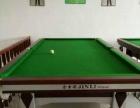 安庆买台球桌、乒乓球桌台球配件、台球桌维修换布维修