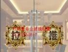 北京办公室专业玻璃贴膜磨砂防爆LOGO喷绘