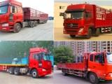 杭州货车出租4.2米6.8米9.6米13米17.5米