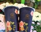 茶饮料加盟店,北京怎么加盟厝内小眷村,开店赚钱吗