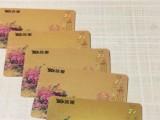 南京珠江路回收蘇果卡-珠江路回收蘇果超市購物卡