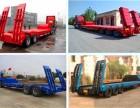惠州大件物流公司 挖机爬梯车 抽拉板大件专用