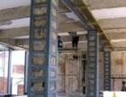 唐山墙体开门洞加固/楼板加固/结构大梁改造加固公司