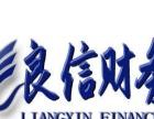 郑州免费公司注册,代理记账,公司变更注销,专业高效