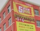 4月16日 周口装修超市·杯 第十届装修建材万人团