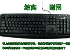 精灵KM-130X键鼠套装P+U套装 网吧游戏皆可用 堪比牧马人复仇者