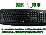 精灵KM-130X键鼠套装P+U套装 网吧游戏皆可用 堪比牧马人