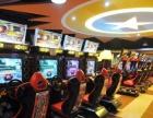 高价回收二手电玩游戏机儿童乐园游戏机