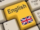广州在线英语培训