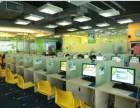 武汉市江夏区职称英语哪家好?美联英语培训中心