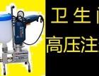 滨海新区工农村卫生间漏水维修电话做卫生间防水补漏