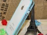 手机套信号圈 iphone4 4s 硅胶套边框外壳 苹果4代保护