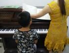 华学教育钢琴学习,南铁西大附近钢琴培训