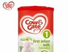 牧萌商贸进口奶粉加盟 母婴儿童用品 代理