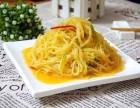 海外生存厨艺培训到唐人美食学校包学会