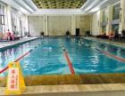 兰途游泳健身俱乐部,欢迎您的加入