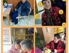 北京海淀区卧床老人老年公寓 清河街道老年公寓地址