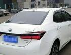 丰田卡罗拉2016款 1.6 无级 GL-i 炫酷版 省油 性价