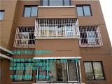 北京顺义石园楼房防护栏窗户防盗窗安装防盗网不锈钢防护栏阳台