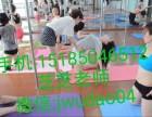 贵阳观山湖区聚星钢管舞学校 一对一专业打造钢管舞演员