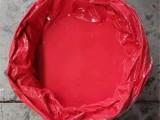 彩鋼防腐防銹劑金屬專用固銹劑