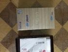 九成新LG G3 D859
