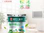 重庆水性漆厂家招商中,欢迎加盟十大品牌樱花涂料