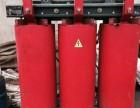 珠海香洲区二手变压器回收价格