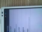 LG智能手机400